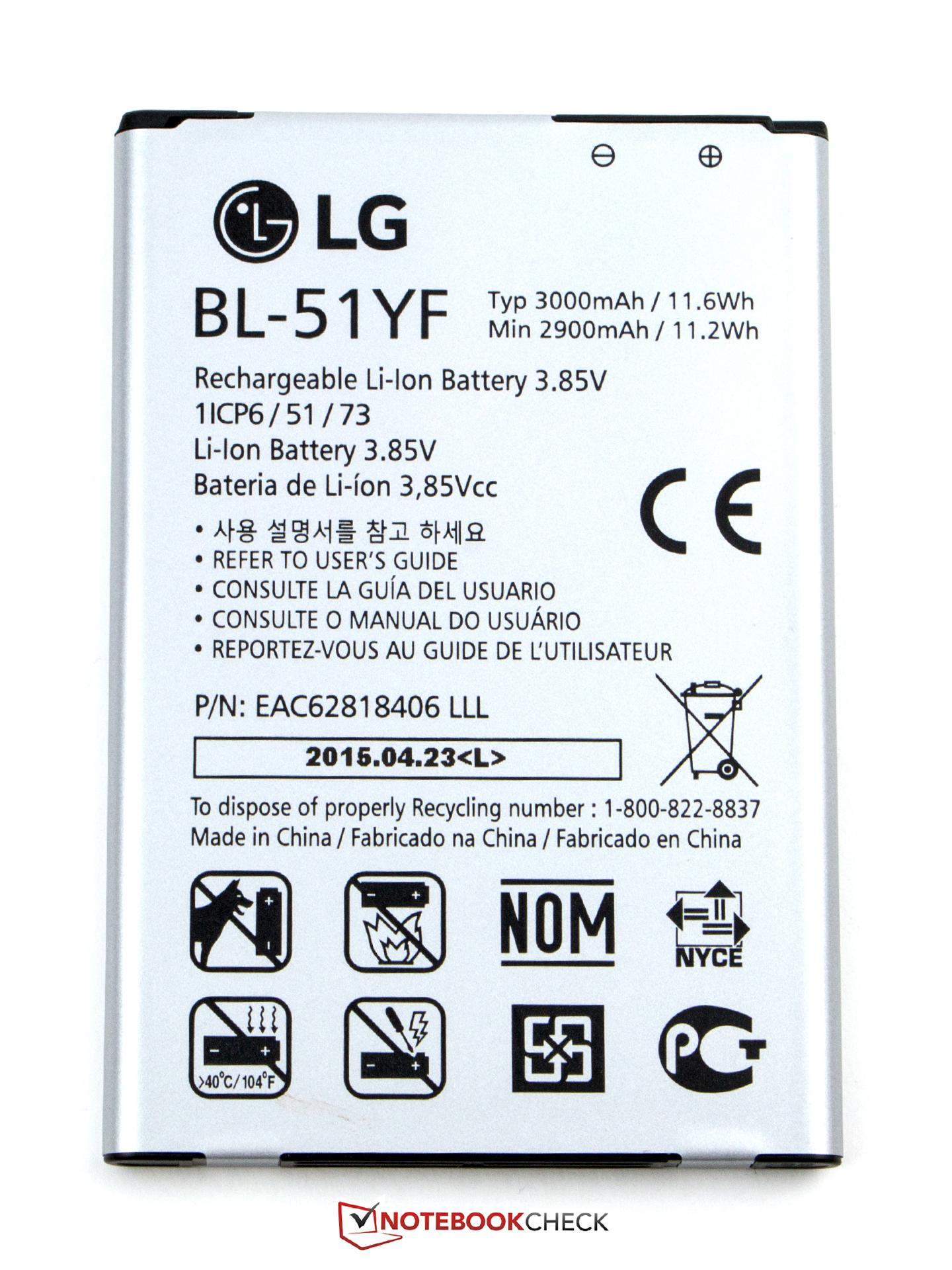 Lg g4 smartphone lg deutschland - The Battery Has 3000 Mah Full Resolution