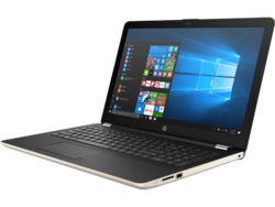 In review: HP Pavilion 15z-bw000. Test model provided by Computer Upgrade King